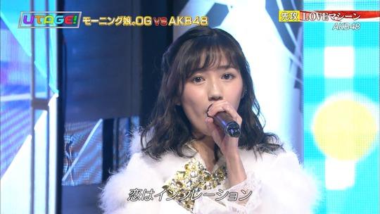 UTAGE!春の祭典SP渡辺麻友_25