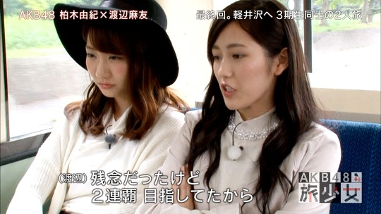 AKB48旅少女_07130725