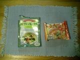 タイ料理に凝ってます