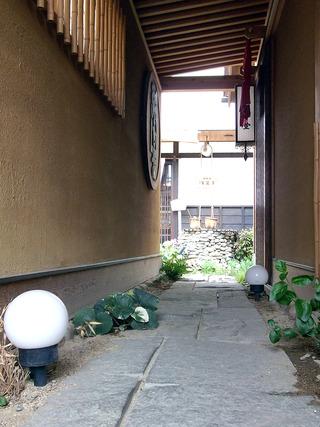 白栄堂 inマユミヤ