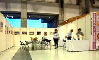 マイホームフェスタ2012 開催中です
