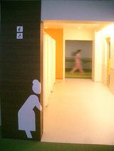 トイレ改装現場-プチ内覧会