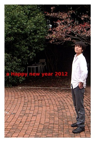 a Happy new year!2012