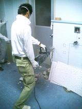 トイレ改装現場-2日目