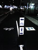 自転車の環境について思うこと