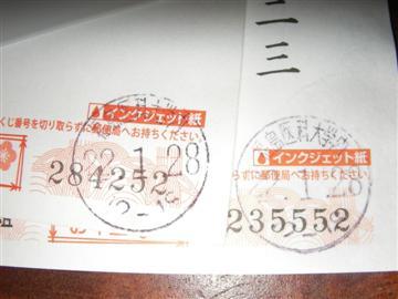 558f8720.jpg