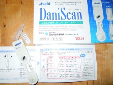 DSCN5148