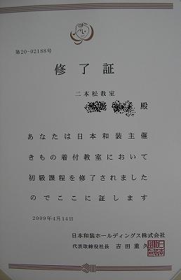 c60745f9.jpg