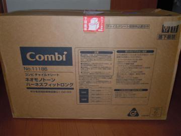 DSCN3084 (Custom)