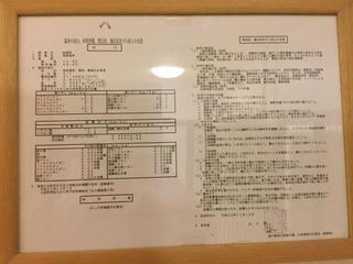 50CC05CD-36D4-46DF-8FC0-C58EFB950ECD