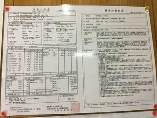 8CE11A3E-AA25-47B5-BC44-62535C33F267