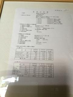 493B63A9-EBFE-417E-BB8D-68061EE70016