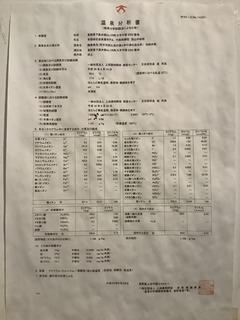 BACBF8BF-A736-49F8-AABF-F31A47E2483E