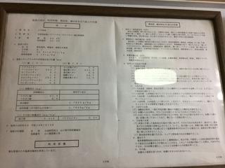 49E22FA9-0D95-4E7B-A601-0255AC01AFA1