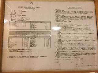 C7A4367D-A6C3-434C-8EBD-822B5145559F