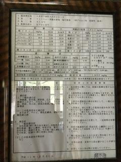 9354C7BA-ECAE-41DE-991A-D96EE4648F7E
