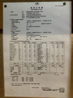 F10EBF6B-2D7F-4625-94B4-71C13F45DCAE