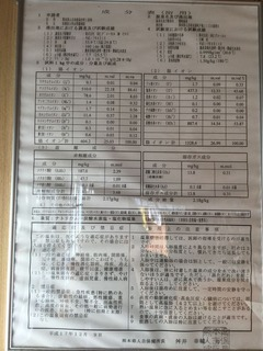 3B43681B-F935-4FE9-B011-59C6A3A46662