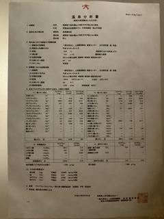 8CE91A9C-1B89-44C3-9158-8AFF3B8C8568