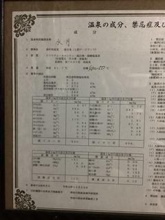 4C64FB79-B7F8-43A2-B74D-D08746210923