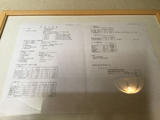 F341C7AD-5A28-46C4-8C30-B8700C3BC570