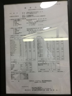 F29424FE-9558-4CAB-AA9C-BE98D9F4F5FA
