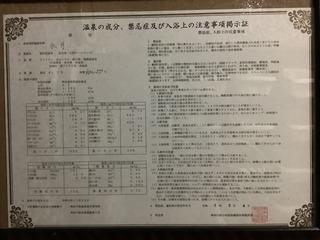 234A1323-09DA-4B52-9682-E608B51E3414