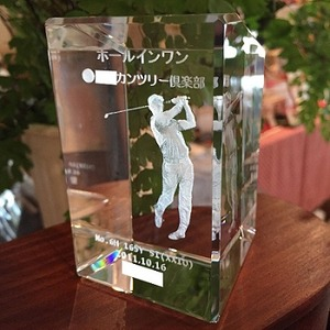 3Dレーザー彫刻 ゴルフホールインワン記念品