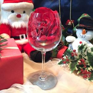 バカラグラス名入れクリスマスギフト