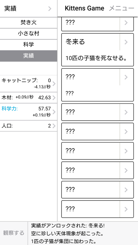 Screenshot_20191117-213643