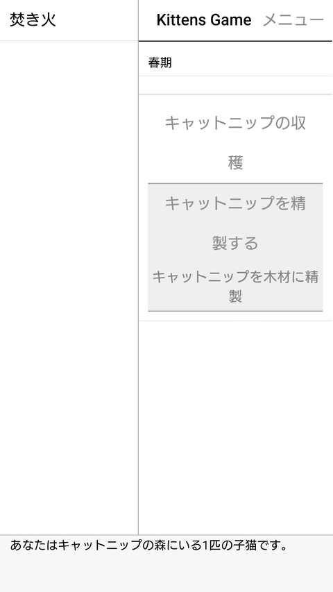 Screenshot_20191117-211230