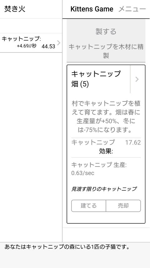 Screenshot_20191117-212331