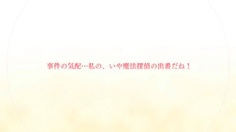 Screenshot_20200131-204618