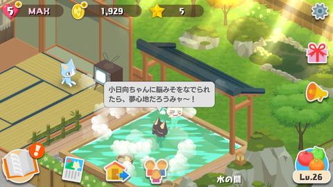 Screenshot_20191010-011423
