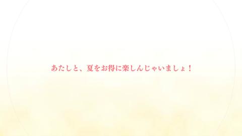 Screenshot_20200225-192533