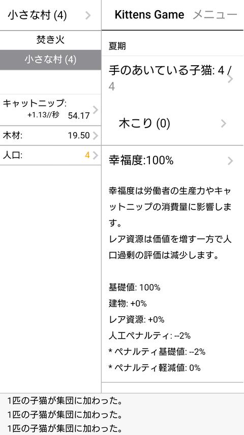 Screenshot_20191117-212903