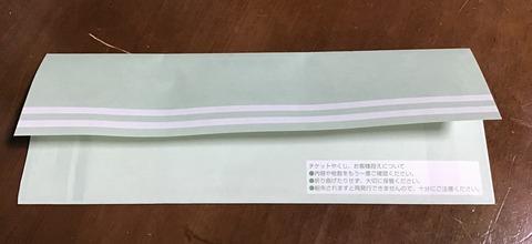 64303C3D-5DE2-42EE-B609-0850EB70DA98