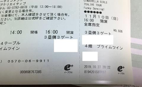 f5b53519