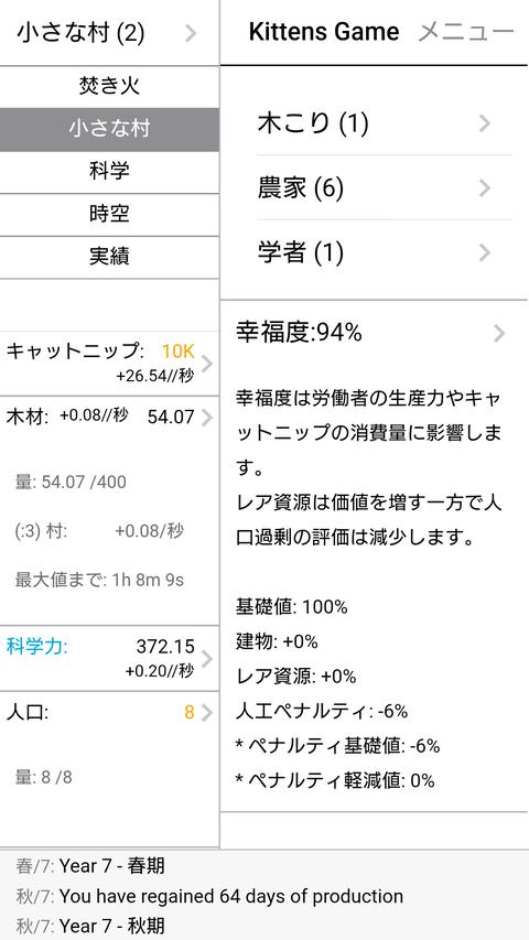 Screenshot_20191117-235548