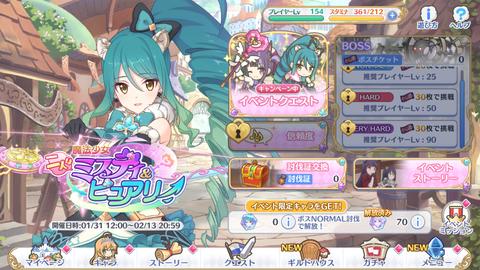 Screenshot_20200131-134303