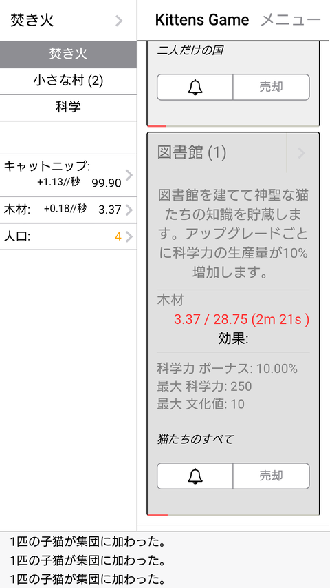 Screenshot_20191117-212956