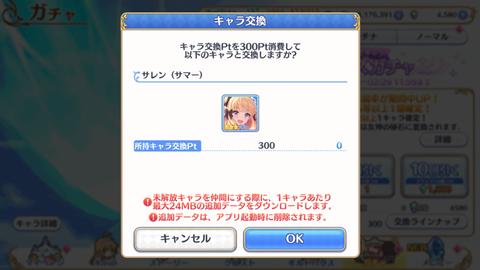 Screenshot_20200225-192501
