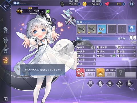 65B349EA-6CBE-4DA6-AF08-BFA4B5349149