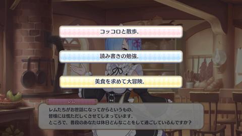 Screenshot_20190601-005601