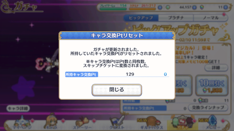 Screenshot_20200131-121136