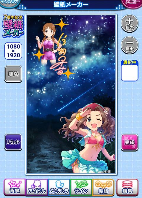Screenshot_20181128-235818
