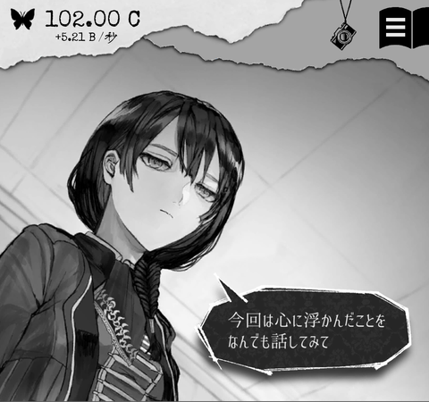 Screenshot_20190529-192146