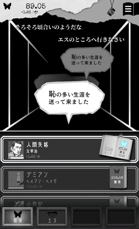 Screenshot_20190529-083112