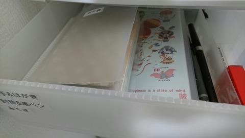 DSC_1944