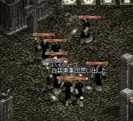30F 変身